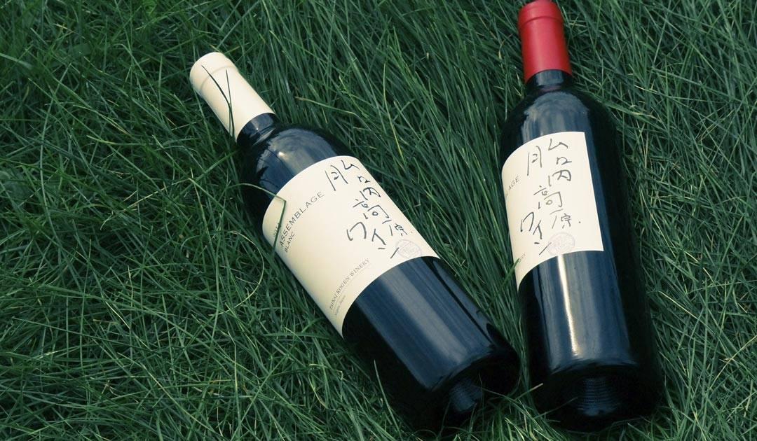 胎内高原ワイン
