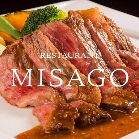 レストラン ミサゴ