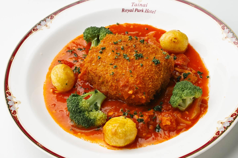 豚バラ肉で包んだチーズのフリット トマトソース